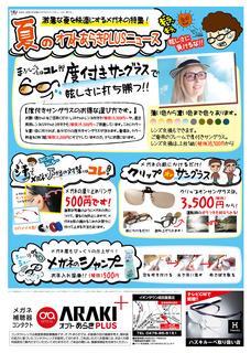 成田1.jpg