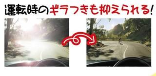 成田1 - コピー.jpg