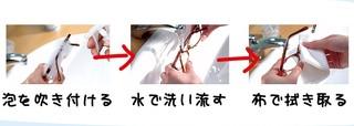 成田1 - コピー (2).jpg