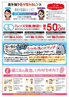 成田2.jpg
